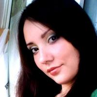 Полина Травникова